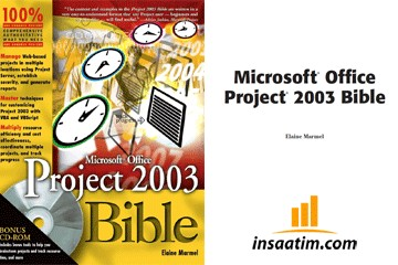 The Bible of MS Project 2003